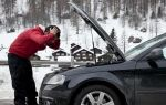 Типичные повреждения автомобиля после зимнего сезона
