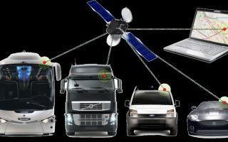 Системы слежения за авто: преимущества и особенности