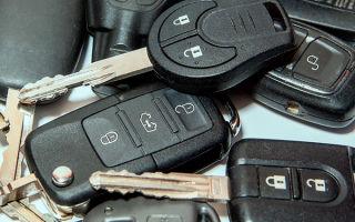 Дубликат чип ключа для авто: почему не нужно экономить?