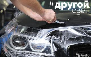 Оклейка авто полиуретановой пленкой – идеальная защита лкп