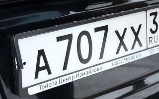 Дубликаты государственных номеров для авто – как и где заказать