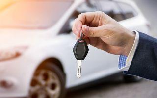 Покупка автомобилей в лизинг: особенности и преимущества