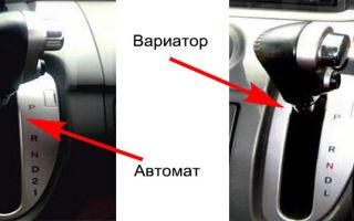 По каким признакам отличается коробка «автомат» от вариатора?