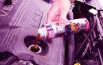 Промывка двигателя – как это сделать правильно?