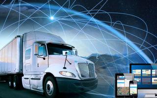 Спутниковый gps/ глонасс мониторинг – залог высокой эффективности транспортной деятельности.