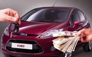 Нюансы покупки авто через аукционы