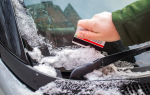 Маленькие хитрости, которые помогут удобнее пользоваться автомобилем зимой