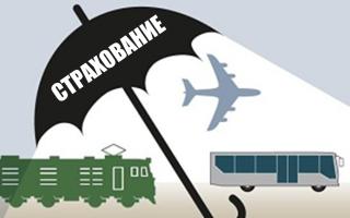 Страхование ответственности грузоперевозчиков