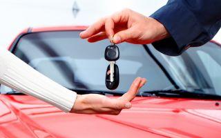 Важные нюансы, которые разрешат продать автомобиль выгодно