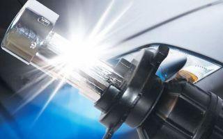 Ксеноновые лампы h4: конструкция, достоинства, преимущества