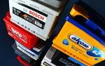 Как выбрать новый автомобильный аккумулятор?