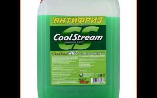 Антифриз coolstream standard 40