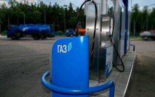 Преимущества сжатого газа для заправки автомобилей