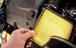 Как заменить воздушный фильтр ваз 2110