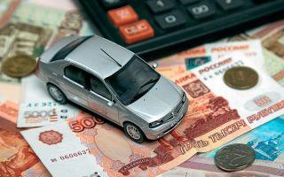Возможно ли вернуть налог во время покупки авто