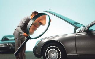 Покупка и выбор машины с пробегом