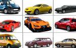 Какими бывают легковые автомобили?