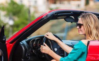 Практичные советы по аренде автомобиля в европе