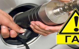 Главные преимущества газобаллонного оборудования для автомобиля