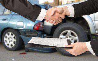 Какие документы потребуются для независимой оценки автомобиля