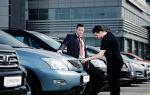 Продажа авто: сам или с профессионалами?