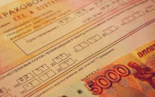 Как защищаться от невыплат осаго