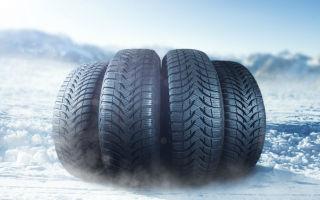 Рекомендуемые зимние шины 2017 – средняя полка