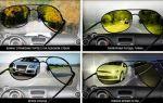 Правильные очки для водителя – фактор безопасности вождения