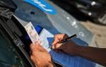 В каких случаях полицейские могут изъять авто у водителя согласно новому действующему приказу?
