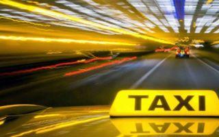 Такси химки – быстро, надежно и качественно