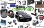 Особенности и различные виды аксессуаров для автомобилей