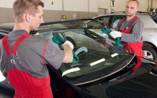 Замена и ремонт лобового стекла на тойоте
