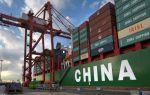 Организация доставки товаров из кнр на территорию россии