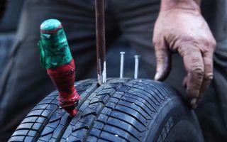 Современные технологии ремонта автомобильных шин
