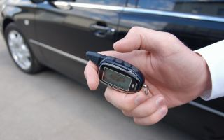Почему не срабатывает автомобильная сигнализация
