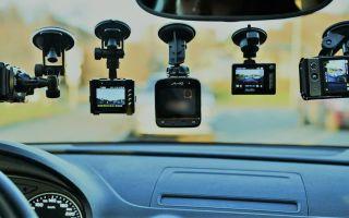 Видеорегистратор для авто: как выбрать?