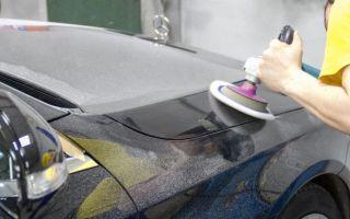 Технология полировки кузова