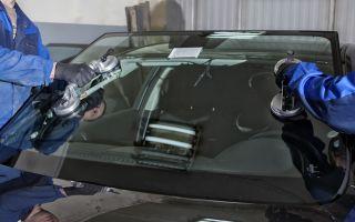 Замена лобового автостекла