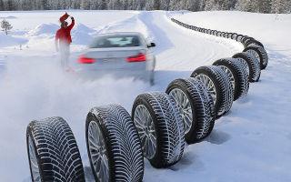 Популярные мифы о зимней резине: почему нельзя прибегать к полумерам