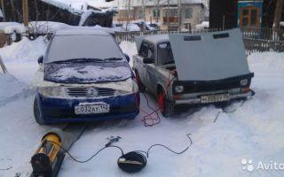 Отогрев машины зимой: основные способы