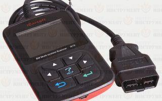 Диагностическое оборудование для автомобиля для личного использования