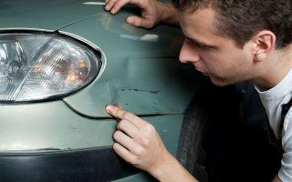 Удаление царапин с кузова автомобиля