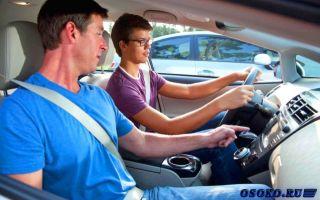 Обучение вождению легкового автомобиля