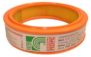 Воздушный фильтр для ваза