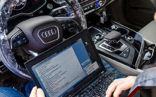 Этапы диагностики автомобиля audi перед покупкой