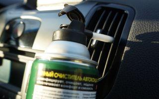 Антибактериальная очистка автомобильного кондиционера
