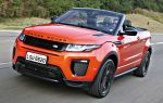 Главные особенности автомобиля range rover evoque