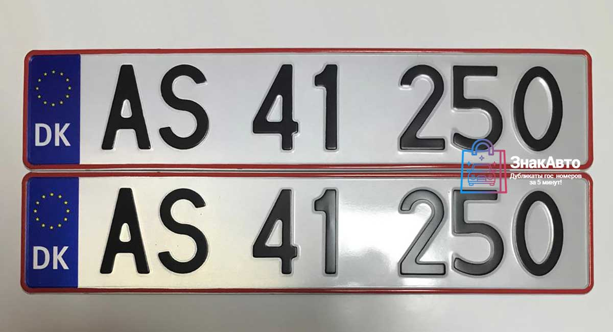 Поиск штрафа по номеру машины
