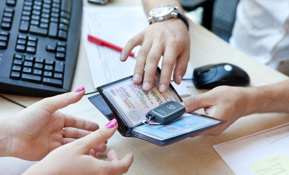 локо банк проверить заявку на кредит