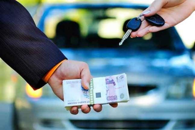 Кредит под залог авто севастополь